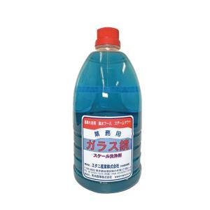 ガラス鏡スケール洗浄剤 1L|pine-needle