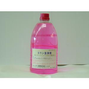 カラン洗浄剤 1L|pine-needle