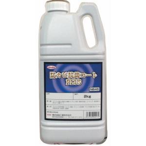 横浜油脂工業 防カビ抗菌コート 高耐久 2kg|pine-needle