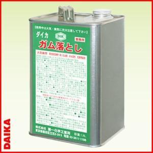 ダイカ ガム落し 1.8L|pine-needle
