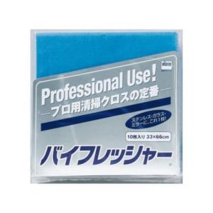 日本バイリーン(株) ボンドバイフレッシャー(10枚入)青 33×66cm |pine-needle