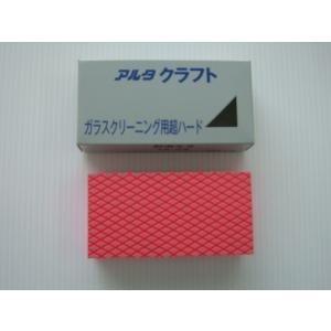 NCA アルタクラフト手作業用超ハードASH-CPAD|pine-needle