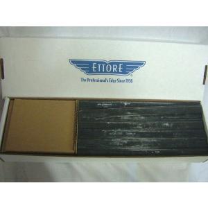 エトレー スタンダードスクイジー替ゴム 30cm(5本セット)|pine-needle