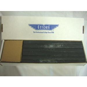 エトレー スタンダードスクイジー替ゴム 35cm(5本セット)|pine-needle