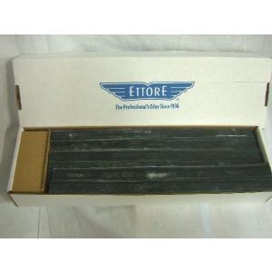 エトレー スタンダードスクイジー替ゴム 40cm(5本セット)|pine-needle