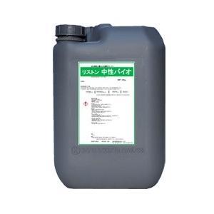 共栄 リストン中性バイオ 20kg|pine-needle