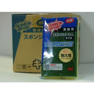 スコッチ・ブライト スポンジエースL(10個)黄色|pine-needle