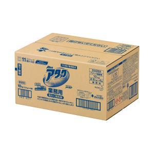 花王 アタック業務用 10kg(2.5kg×4袋)|pine-needle
