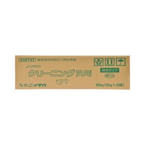 ニイタカ クリーニング洗剤 5kg*2|pine-needle