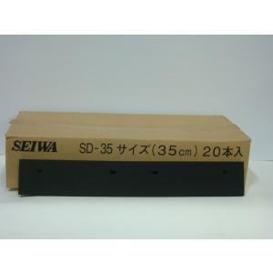 セイワ クレンリネスドライヤースペアゴム 35cm×3本セット|pine-needle