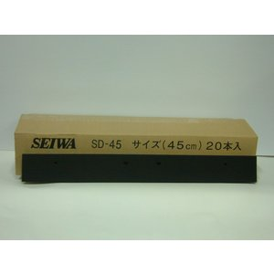 セイワ クレンリネスドライヤースペアゴム 45cm×3本セット|pine-needle
