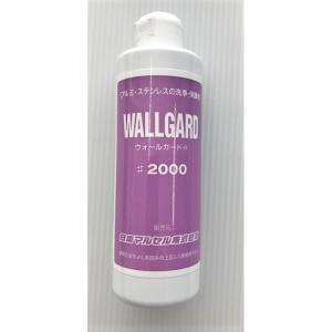 日本マルセル ウォールガード#2000(260g*2本) pine-needle