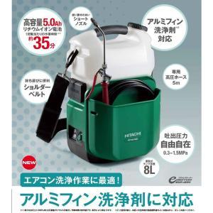 日立コードレス洗浄機 AW 18DBL(S)形 (LJC) ※専用バッテリー 一個サービス|pine-needle