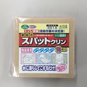 三共理化学 スパットクリーントイレ用(10枚×3袋)|pine-needle