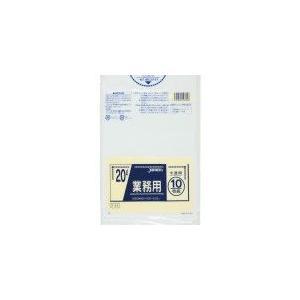 ジャパックス ポリ袋20L 520×600×0.03mm(600枚)|pine-needle