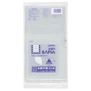 ジャパックス 水切り用ポリ袋 P-04 300×300×0.02mm(900枚)透明|pine-needle