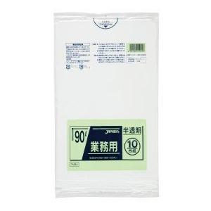 ジャパックス ポリ袋90L 900×1000mm 厚さ0.040mm(300枚)|pine-needle