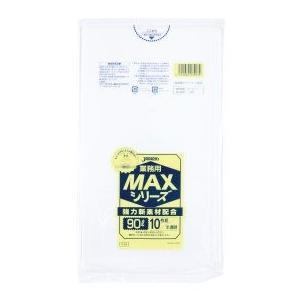 ジャパックス 業務用MAXシリーズ ポリ袋90L 900×1000mm 厚さ0.025mm(300枚)|pine-needle