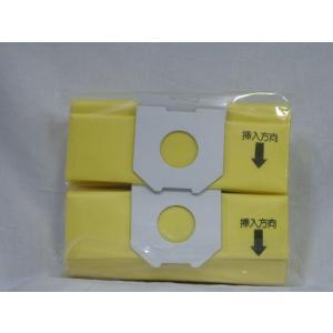 ノースクリーン業務用掃除機紙パック(日立SP-15C対応)10枚|pine-needle