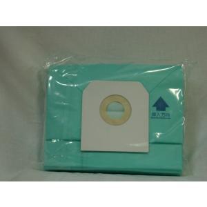 ノースクリーン業務用掃除機紙パック(リンレイRD掃除機対応)10枚|pine-needle
