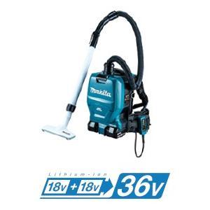 マキタ 充電式背負いクリーナーVC260DZ(2口急速充電器・6.0Ahバッテリー2個付)|pine-needle