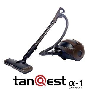 (株)コーワ プロ仕様掃除機 tanQuest(タンクエスト)α-1|pine-needle