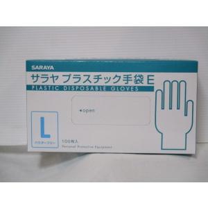 サラヤ ニトリルグローブソフトフィットホワイトM(250枚)|pine-needle