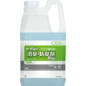 シーバイエス トイレの消臭・防臭剤 2L×4本入|pine-needle