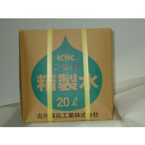 バッテリー液 20L|pine-needle