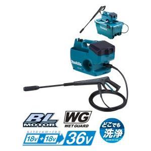 マキタ 充電式高圧洗浄機 MHW080DPG2|pine-needle