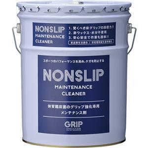 GRIP NONSLIP(18L)|pine-needle