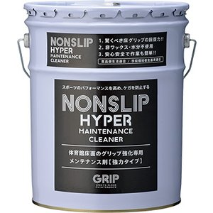 GRIP NONSLIP HYPER(18L)|pine-needle