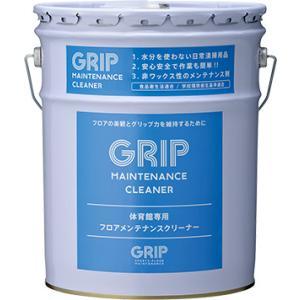 GRIP MAINTENANCE CLEANER(18L)|pine-needle