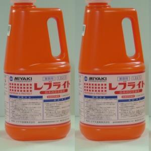 ミヤキ レブライト 1.8L×2本セット|pine-needle