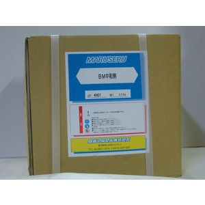 日本マルセル BM中和剤 20kg|pine-needle