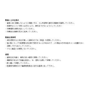 ピーピースルーK(1kg×12本入)|pine-needle|03