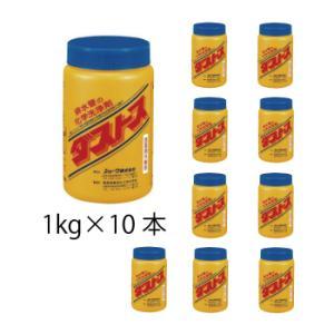 ショーワ ダストス(1kg×10本)|pine-needle