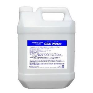 エムアイオージャパン イオン洗浄水 クライアルウォーター 4L|pine-needle