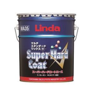 横浜油脂 スーパーハードコートエース 18L|pine-needle