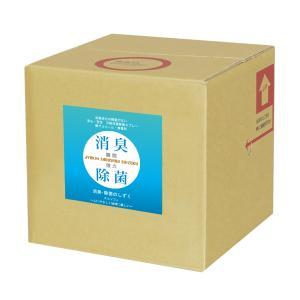 エコソフィ EC除菌消臭衛生水α(20L)|pine-needle