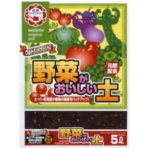 日清 野菜がおいしい土 5L|pinepinestore
