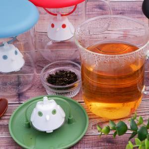 北欧 デンマーク 茶こし付きマグカップ 小鳥 耐熱ガラスカップ付き (Qdo) キュードー Birdie Swing Nest バーディースウィングネスト ギフト おしゃれ|pineport