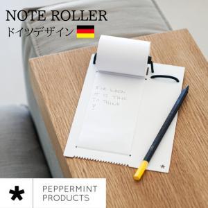 メモ帳 おしゃれ ロール紙 ドイツ (peppermint products*) ペパーミントプロダクツ Note Roller|pineport