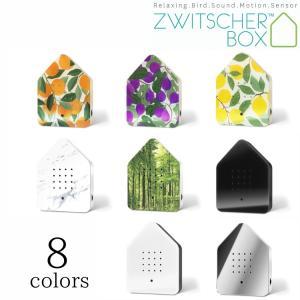 インテリア雑貨 おしゃれ ドイツ オブジェ 置物 癒し ヒーリング リラックス リラクサウンド (Zwitscherbox) ツヴィッチャーボックス Special Edition ギフト|pineport