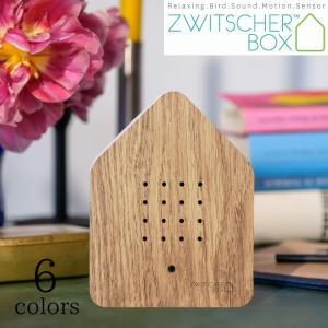 インテリア雑貨 おしゃれ 小鳥のさえずり メロディーボックス ドイツ オブジェ 置物 Zwitscherbox ツヴィッチャーボックス ウッド wood リラクサウンド ギフト|pineport