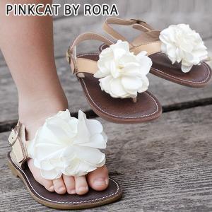 靴 シューズ サンダル トング キッズ 子供 女の子 ジュニア コサージュ フォーマル カジュアル 上品 かわいい 春 夏 16cm 17cm 18cm 19cm 20cm 21cm 22cm プリン