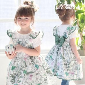 ec945ef5d8d01 エプロン ドレス ワンピース 女の子 子供服 フォーマル 花柄 おしゃれ 可愛い 撥水 防水 食事エプロン 出産祝い