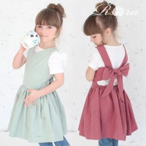 41a40f982e865 エプロン ドレス ワンピース 女の子 子供服 フォーマル おしゃれ かわいい 撥水 防水 食事エプロン 出産祝い