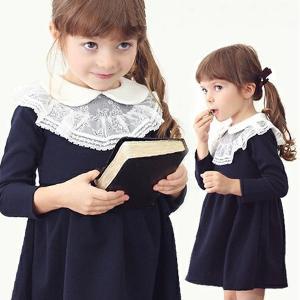 フォーマルワンピース 長袖 女の子 子供服 ドレス キッズ ...