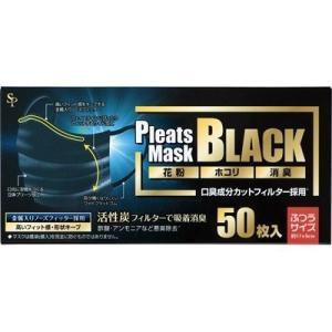 サイキョウファーマ 黒マスクSP ふつうサイズ 50枚入